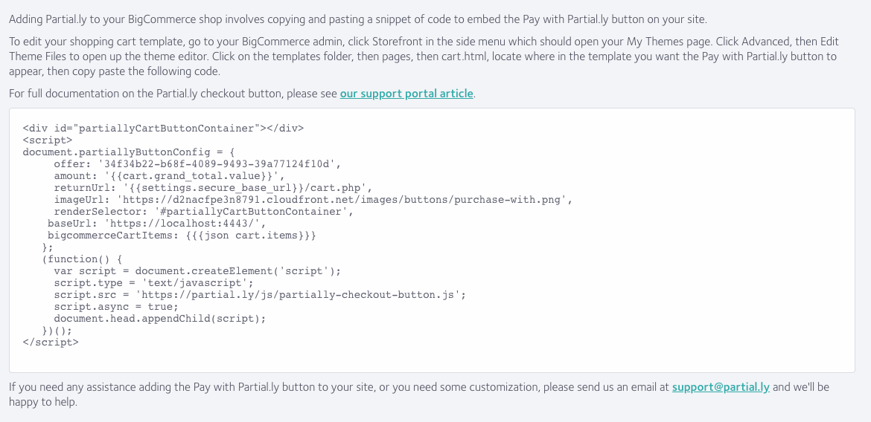 integration-tool-script